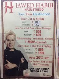 jawed habib hair studio laxmi nagar javed habib hair studio salons in delhi justdial