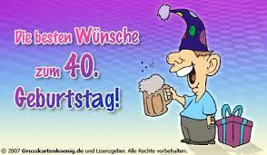 Die Besten Wünsche Zum 40 Geburtstag 40 Geburtstag Bild 23300