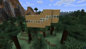 simple tree house Minecraft Project