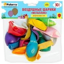 <b>Набор воздушных шаров Paterra</b> Металлик (30 шт.) | cataloged.ru