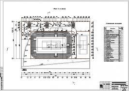 Дипломная работа по ПГС на тему Крытый теннисный корт  6 План 3 го этажа