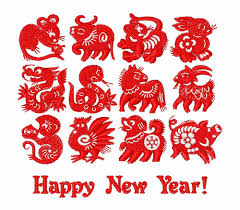 chinese character for happy new year chinese new year symbols embroidery design annthegran