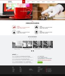 Free Website Template Custom Web Templates Coffee Drinks PNG And PSD File For Free Download