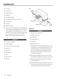 Semester 1 exam study guide answers enmanuel