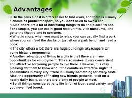 Презентация на тему l o g o advantages and disadvantages of city  4 advantages