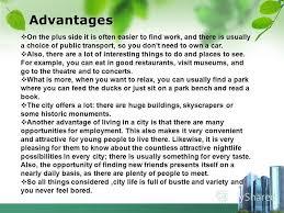Презентация на тему l o g o advantages and disadvantages of city  4 advantages