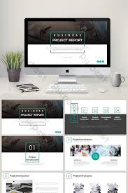 Simple Project Report Business Plan Ppt Template