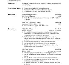 Sample School Librarian Resume School Librarian Resume Template Medical Samples Academic Example 1