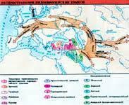 Реферат Народы и древнейшие государства на территории России  Народы и древнейшие государства на территории России