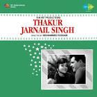 Mohammed Hussain Thakur Jarnail Singh Movie
