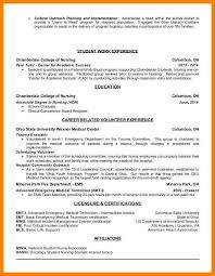 resume incomplete degree