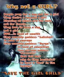 Save the girl child | Trulygraphics.com via Relatably.com