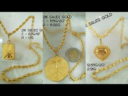 saudi gold chain and pendant made in 21k with weight in grams