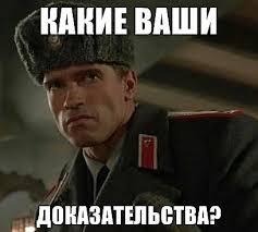 Украинская сторона обратится к Миссии ОБСЕ с просьбой дать разъяснения о посещении Золотого-5 депутатом Госдумы РФ Журавлевым, - Минобороны - Цензор.НЕТ 2691