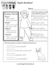 Kids. printable worksheets english: Printable Kindergarten ...