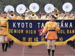 京都 橘 高校 マーチング 2018
