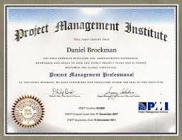 pmp jpg daniel brockman s certificates