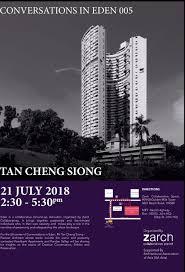 Eden Design Engineering Pte Ltd Conversations In Eden 005 Tan Cheng Siong Singapore