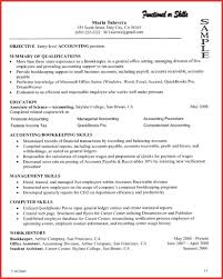 About Me In Resume Awesome About Me On A Resume job latter 73