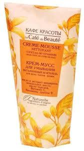 Купить <b>Кафе красоты крем</b>-<b>мусс</b> для <b>умывания</b> Витаминный ...