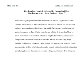 essay about lady macbeth pay to write popular personal essay on  macbeth essay lady macbeth influence but did not often help me write my essay macbeth essay