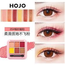 (wr) 6 color <b>eyeshadow palette grapefruit</b> | Shopee Singapore