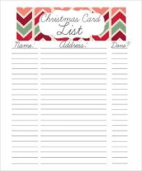 free printable survey template christmas list template 6 christmas wish list template survey