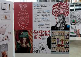 Выставка лучших работ студентов и выпускников российских программ  1 22