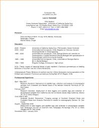 Graduate School Application Resume Sample Admissions Resume Sample