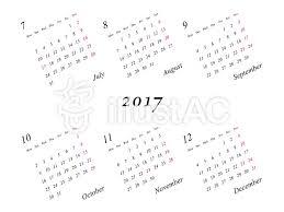 2017カレンダーオシャレ編2 06イラスト No 686581無料イラストなら