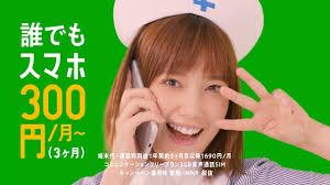 本田翼の髪型lineモバイルcmがかわいい動画とインスタ画像紹介