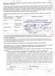 Всероссийская олимпиада школьников уч г Школьный этап   0 11 2 2