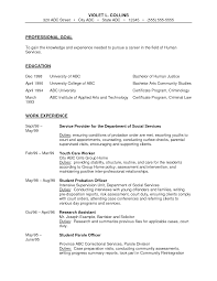 Police Officer Resume Objective Oloschurchtp Com