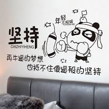creative office wall art. Delighful Office Wall Stickers Style Plane Intended Creative Office Art