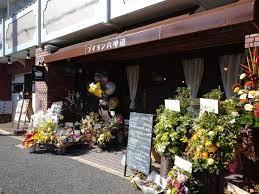 ブイヨン 六甲 道