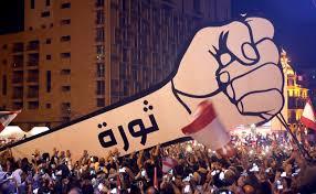 Image result for الثورة في ساحة الشهداء
