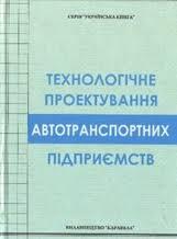 Персональный сайт Книги и учебные пособия СКАЧАЙ