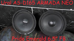 Адский краш тест <b>Ural AS-D165 ARMADA</b> NEO и Pride Emerald 6 ...
