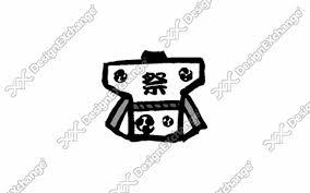 祭の法被 Jae228 イラスト素材集写真素材集フォントdex Web