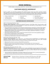 7 Customer Service Resume Objective Memo Heading