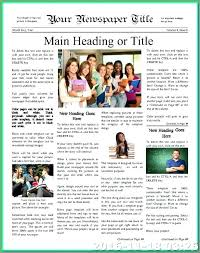 Newspaper Article Template For Pages Printable Blank Newspaper Article Template Pages Templates Free