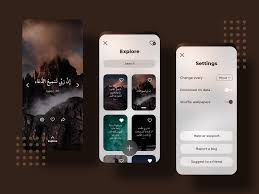 Quran wallpapers app design by ranim ...