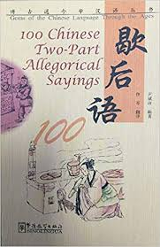 100 Chinese Two-part Allegorical Sayings (Gems of ... - Amazon.com