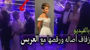 فيديو مسر ب من زفاف أصاله نصري علي فائق حسن مدير أعمال الفنان ماجد المهندس  - YouTube