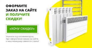 Водяные и <b>электрические полотенцесушители LUXRAD</b> серия ...
