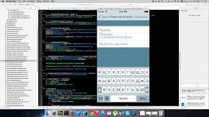 Бакалаврская работа Разработка ios приложения для учета расходов  Бакалаврская работа Разработка ios приложения для учета расходов