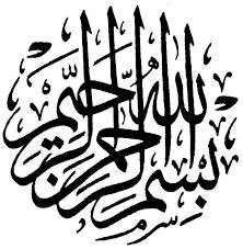 Harga murah di lapak lay project. Gambar Kaligrafi Bismillah Dan Contoh Tulisan Arab Islam Kaligrafi Kaligrafi Arab Tulisan