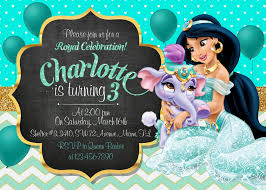 how to invite birthday party invitation email how to invite birthday party invitation email combined with a