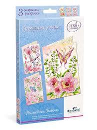 <b>Набор</b> открыток. <b>Алмазные</b> узоры. Волшебные бабочки. 3 шт. в ...