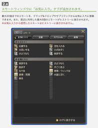 Ff14エオキナ初心者向けパッチノート読み合わせpatch 44166